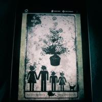 Tarot Blog Hop ~ Yuletide Yammerings...